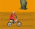 دراجات روعة