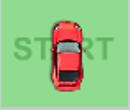 السيارة الاحمراء