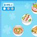 ذاكرة الطعام