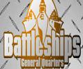 السفن الحربية