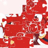 بازل بابا نويل