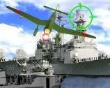 دفاعات صينية