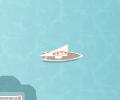السفينة الصائدة