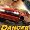 السيارات الخطيرة