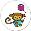 القرد و البالونات