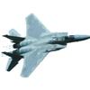 حرب الطيران
