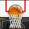 رمي كرة السلة